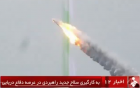 Sepah_new_missile_III_28229.PNG