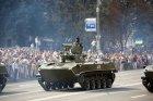 thumb_Ukrainian_BMD-2_tank_28229.JPG