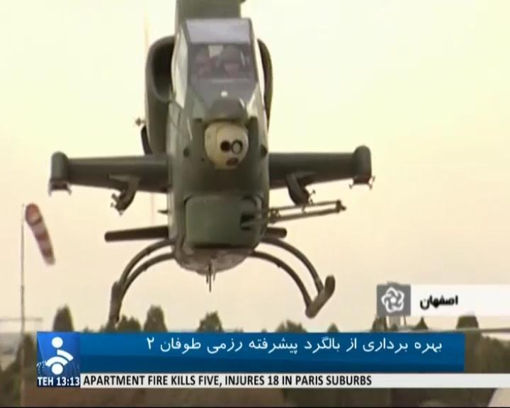 Armée Iranienne/Armed Forces of the Islamic Republic of Iran Tofan_2_Chopper_02
