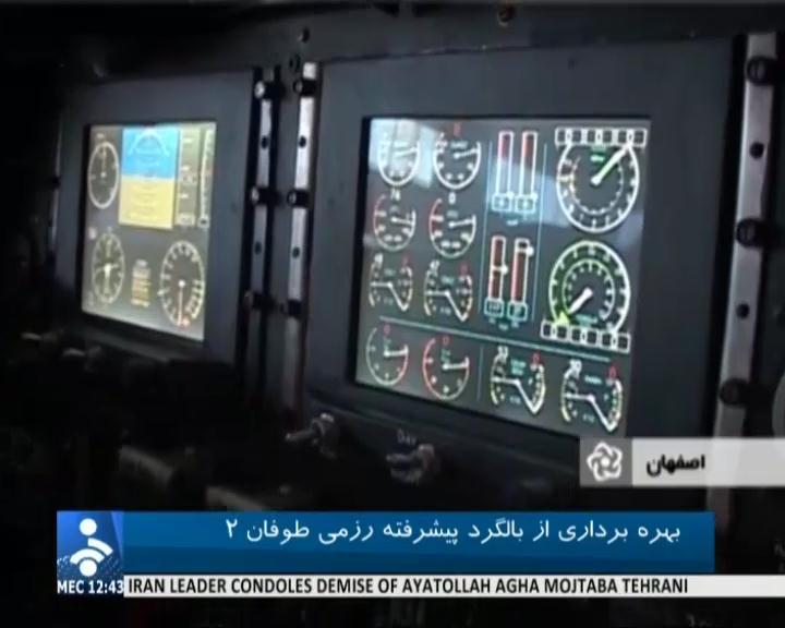 Armée Iranienne/Armed Forces of the Islamic Republic of Iran Tofan_2_Chopper_05