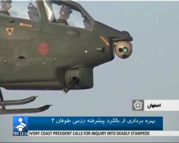 Armée Iranienne/Armed Forces of the Islamic Republic of Iran Tofan_2_Chopper_06