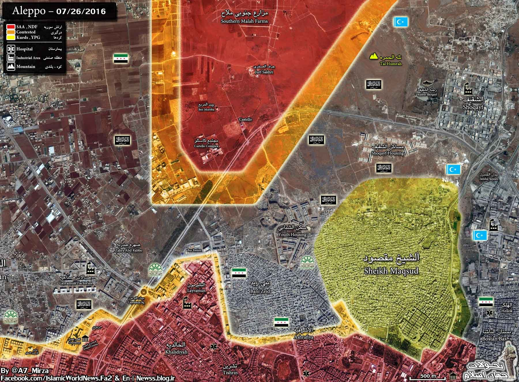 Aleppo_cut2_26july_5mordad_low.JPG