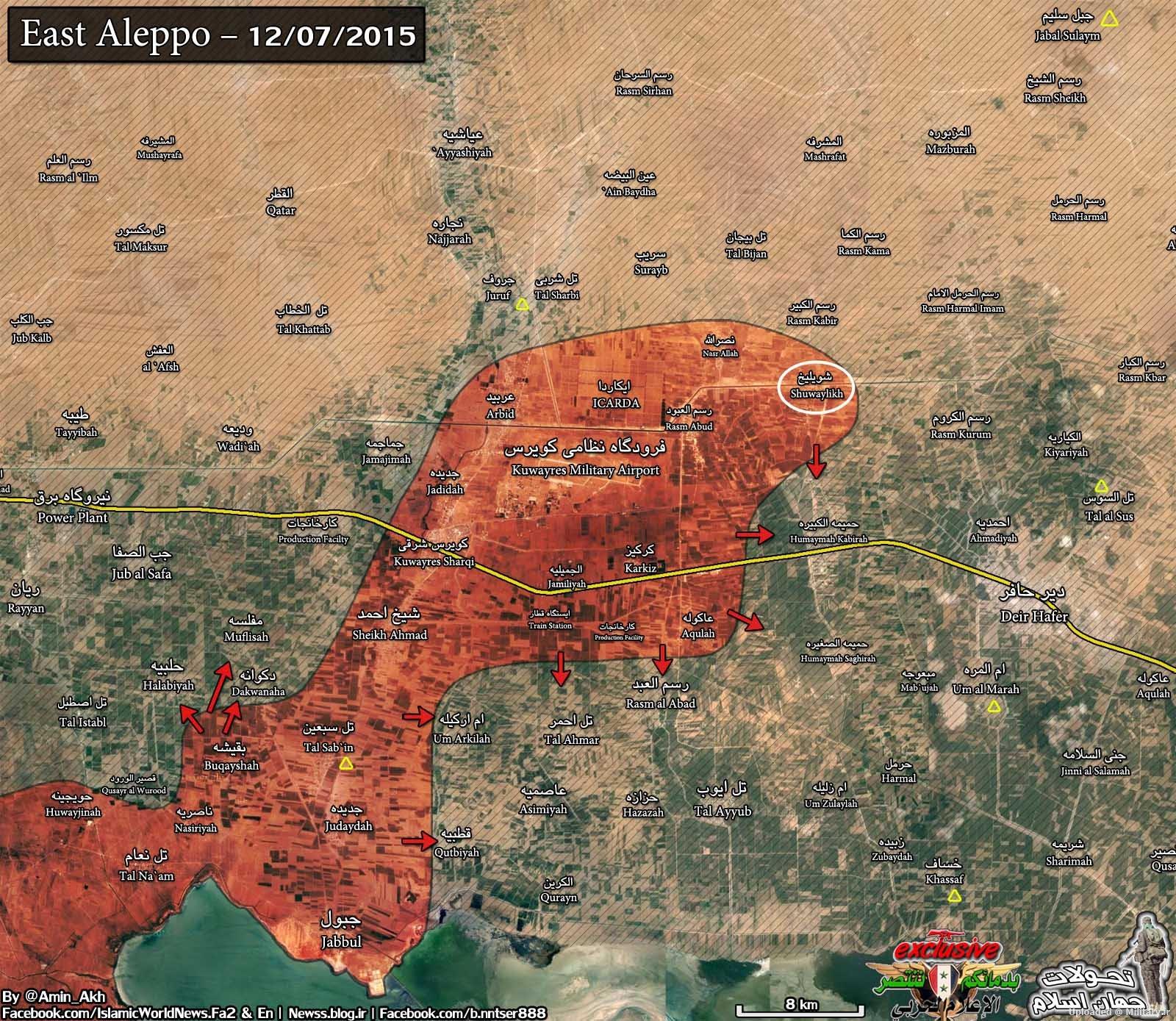 East_Aleppo_8km_7dec_16azar.JPG
