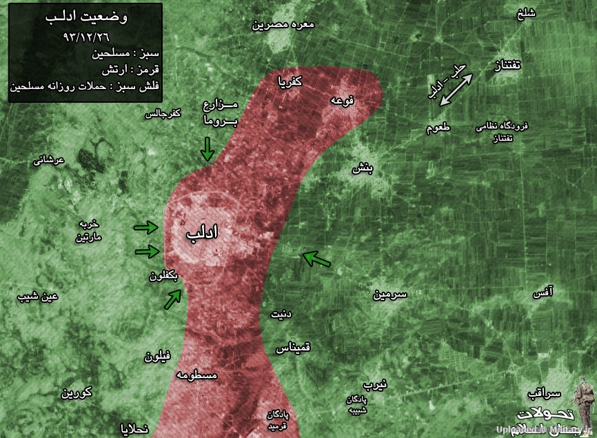 Idlib_2_colored_copy.JPG