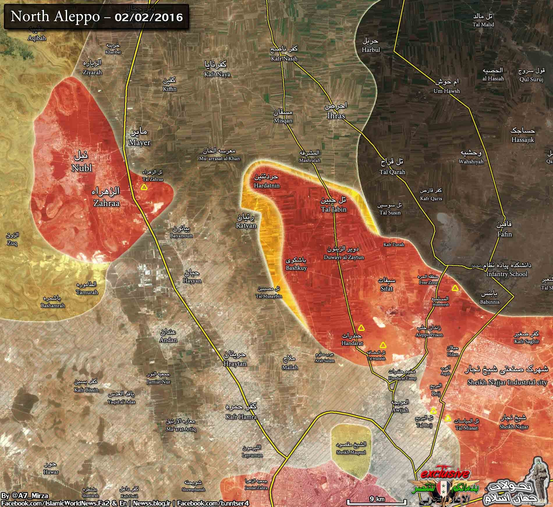 North_Aleppo_9km_cut1_2feb_13bahman_low.