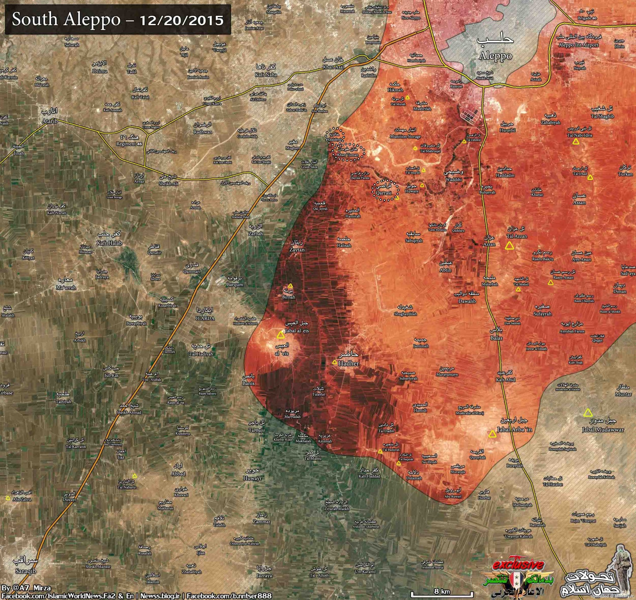 South_Aleppo_8km_20dec_29azar_loww.JPG