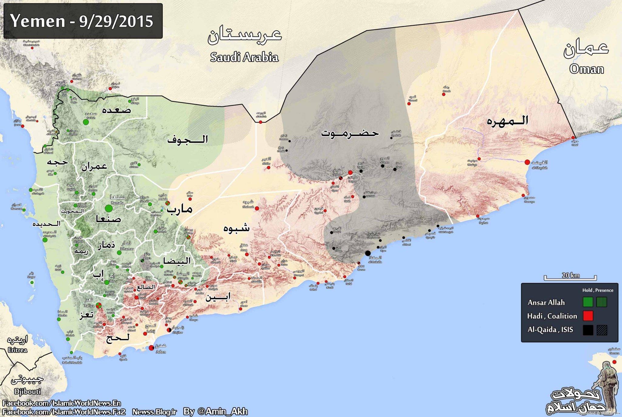 Yemen_2C_Terrain_29_september_7_mehr_low