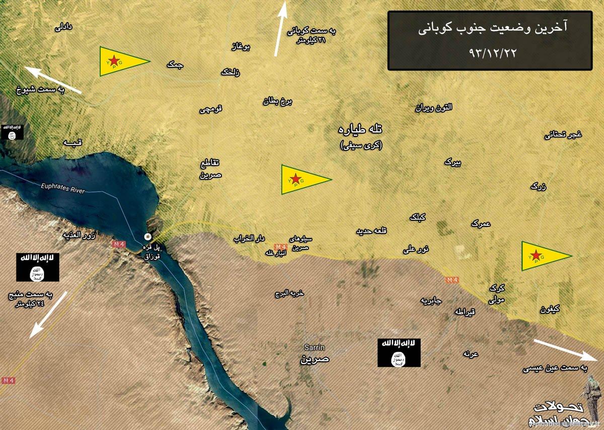 south_Kobane_13_march.JPG