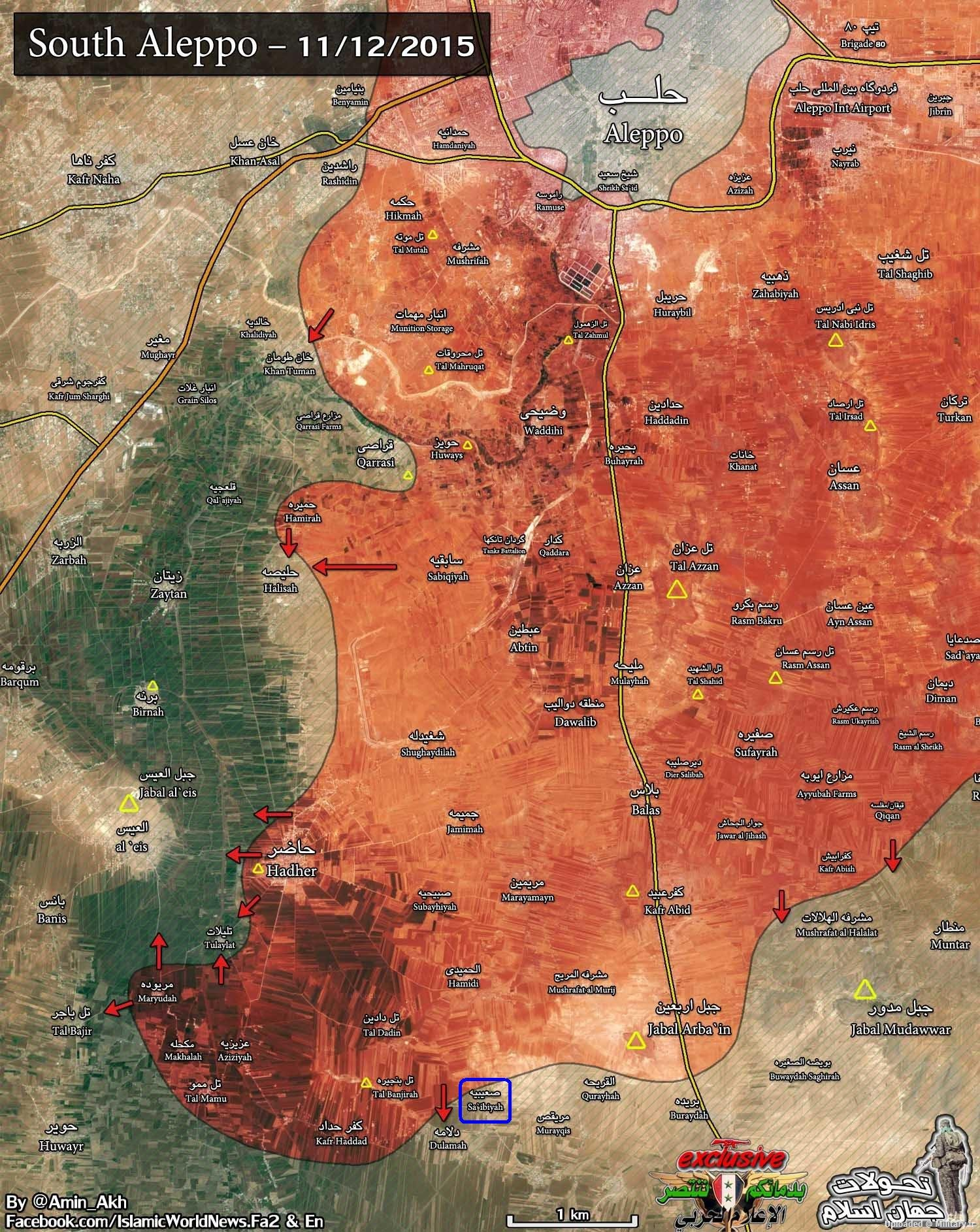 South_Aleppo_1km_cut1_12nov_20aban.JPG