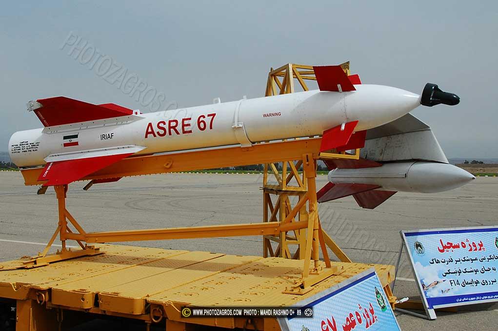 asre67sedjjel_IRIAF-AIR_FORCE-IRAN04.JPG