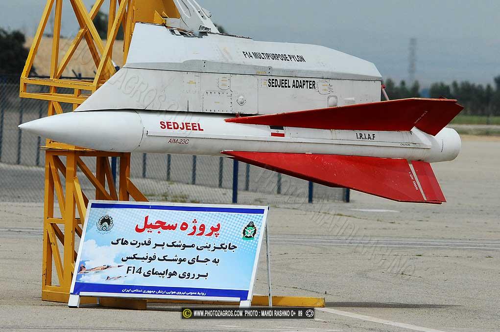 sedjjelIRIAF-AIR_FORCE-IRAN02.JPG
